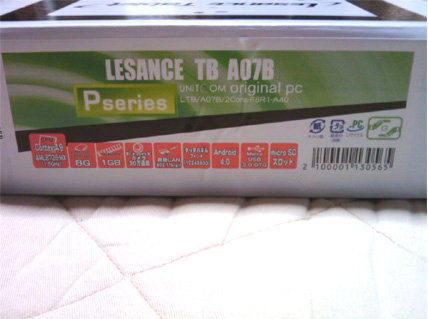 a07b_package_2
