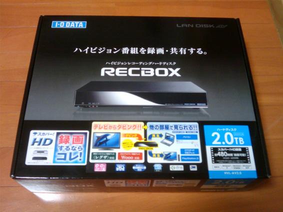 recbox_hvl_av20